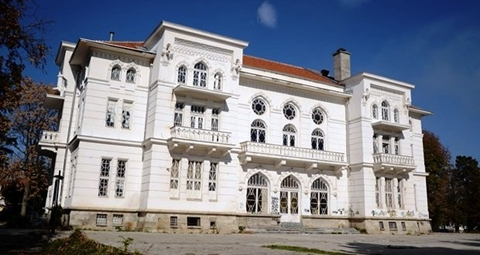 Travel Guide For House of army | Bitola Tour Packages