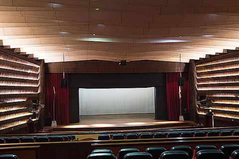Concerts aux Philippines - février 2019 Philippines_Meralco%20Theater2
